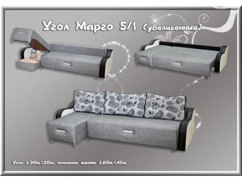 Угловой диван Марго 5-1 увеличенный