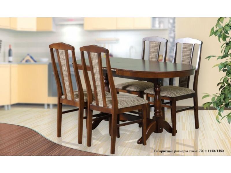 стол обеденный раскладной и 4 стула