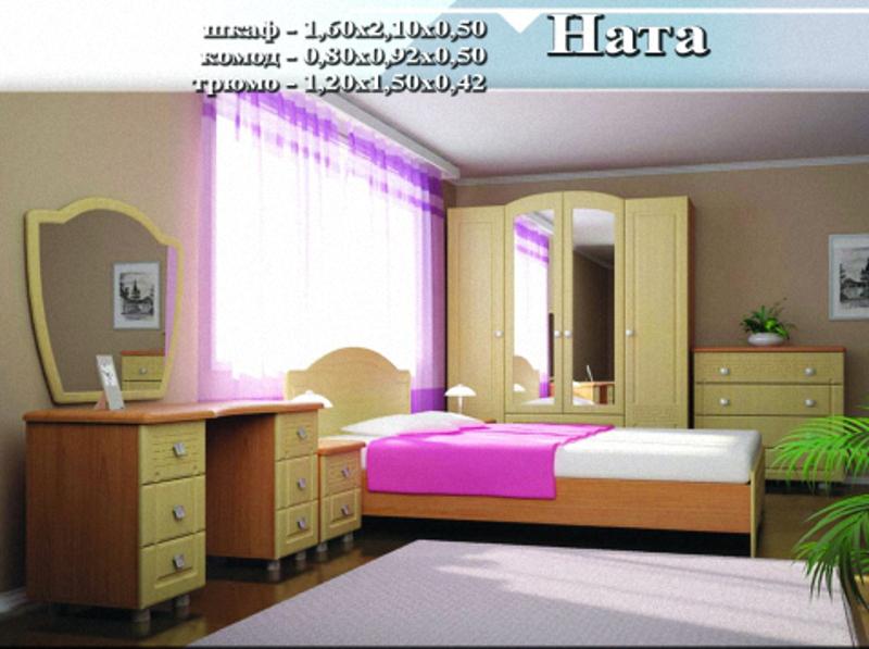 спальный гарнитур «Ната»
