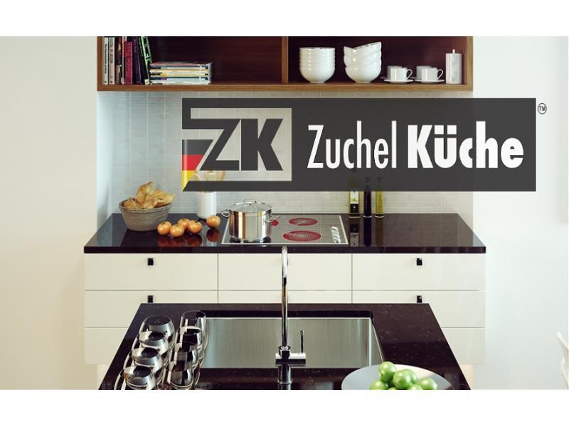 Кухонный гарнитур прямой Йена Сахар
