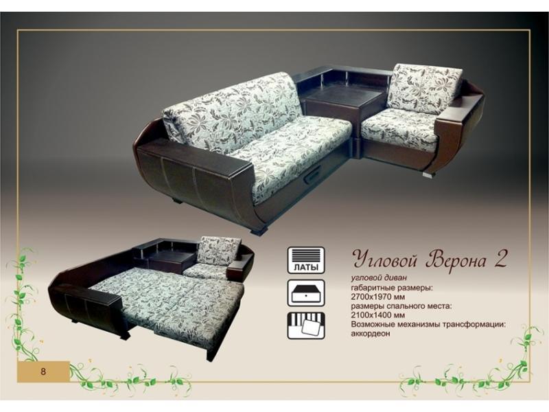 мебельная фабрика фато г барнаул угловой диван со столом