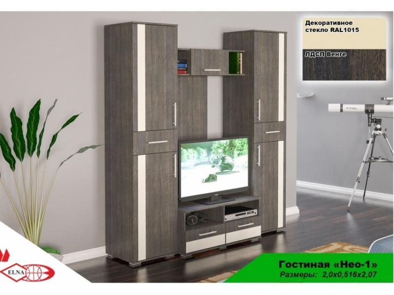 Мебель для гостиной в стиле минимализм Нео 1