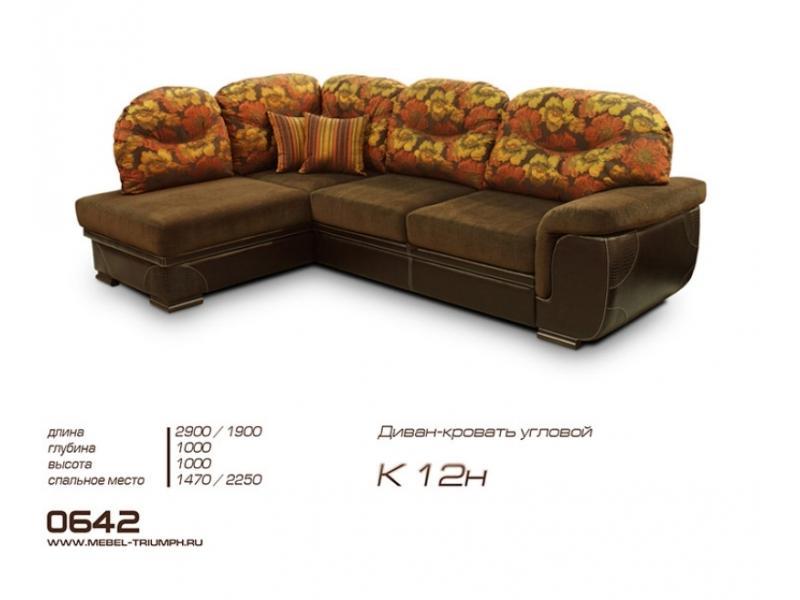 Угловой диван К12н