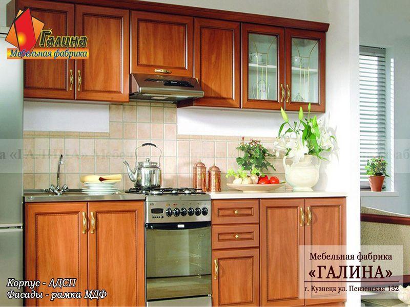 Кухонный гарнитур 24