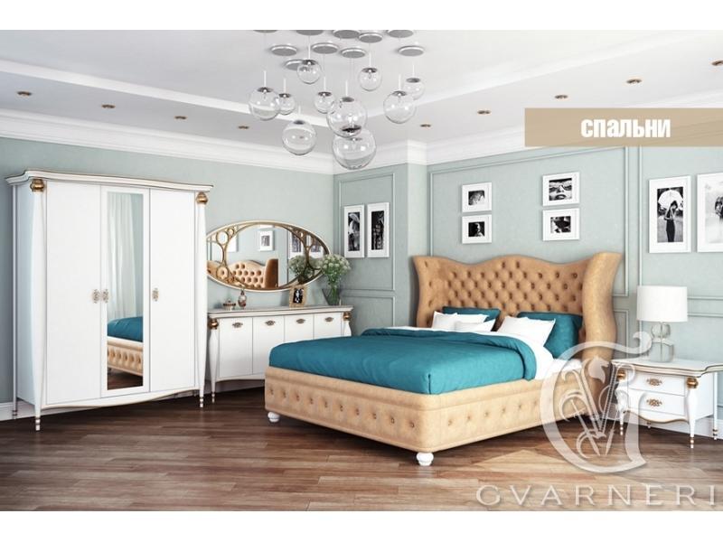 мебельная фабрика Gvarneri г москва дорогая мебель для спальни
