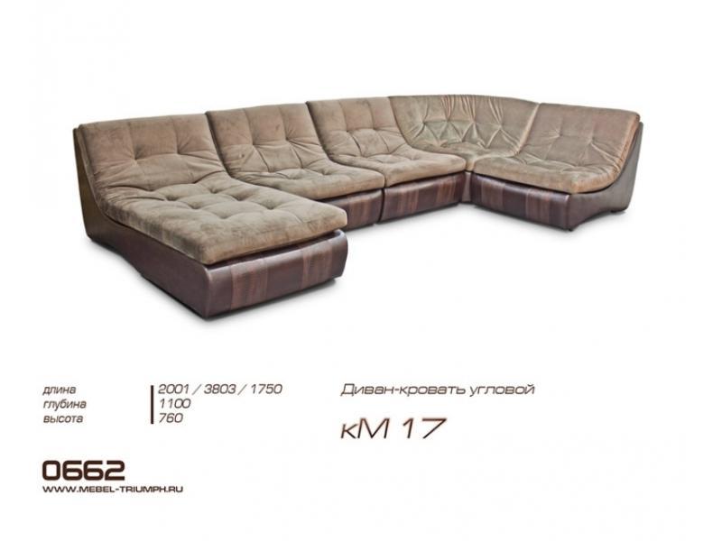 Угловой диван кМ17