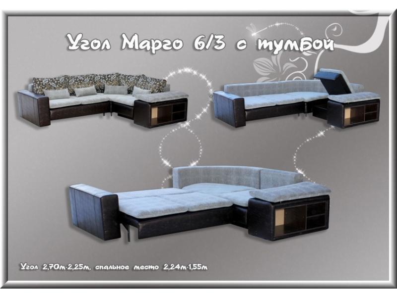 Угловой диван Марго 6-3 с тумбой