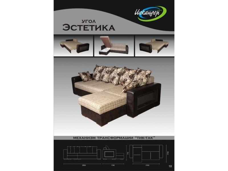 диван угловой Эстетика