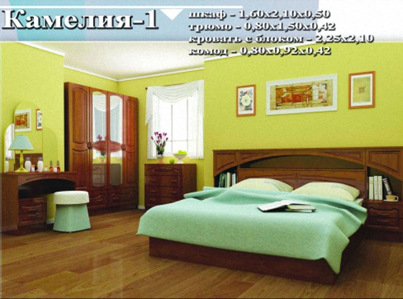 спальный гарнитур «Камелия 1»