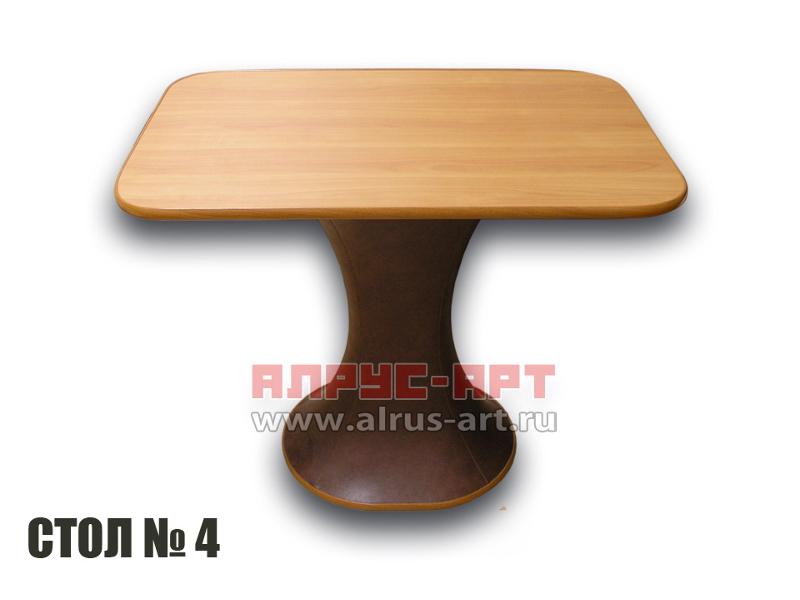 Стол обеденный 4