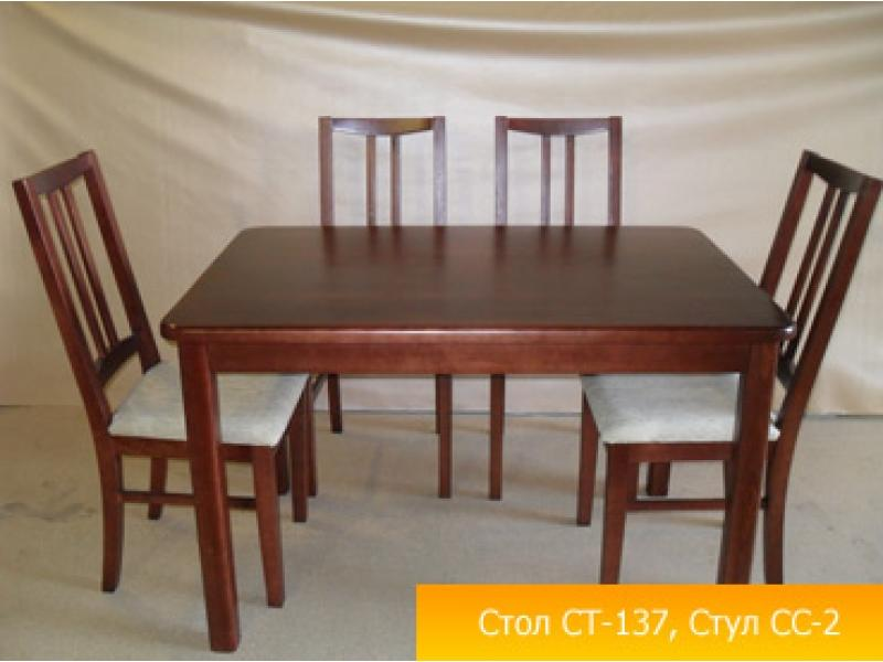 Стол обеденный СТ 137