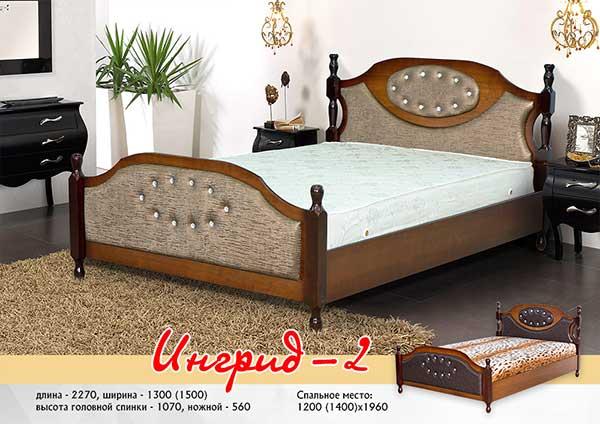 Кровать «Ингрид 2»