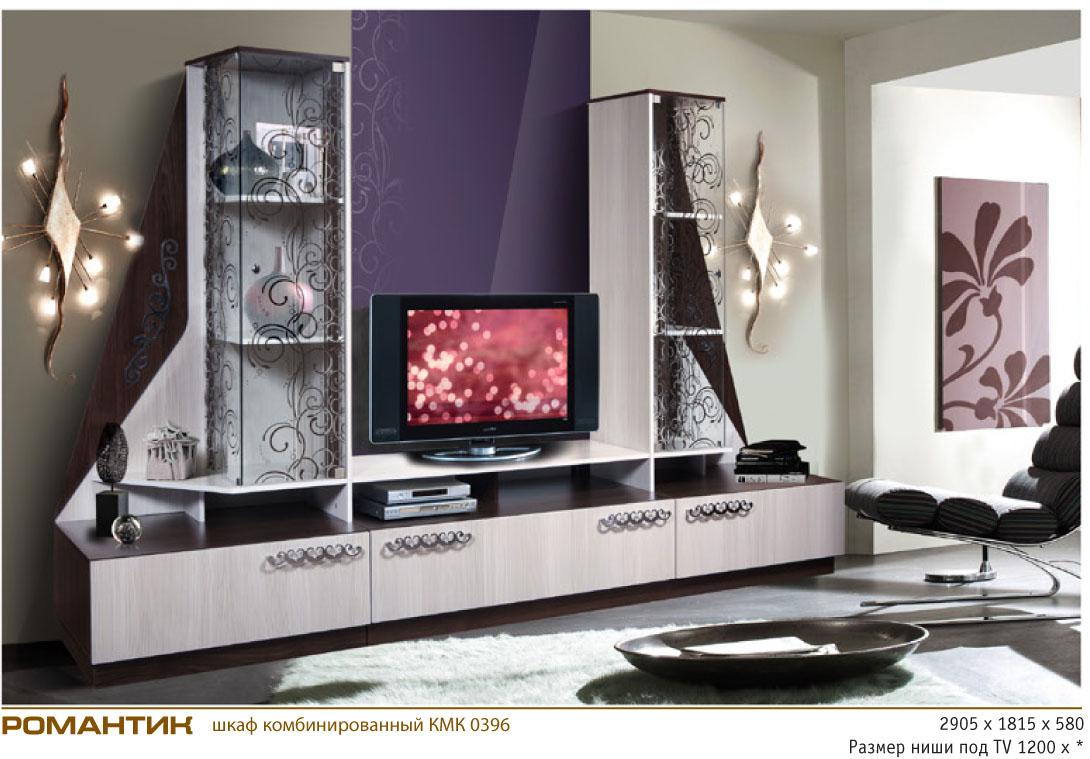 Шкаф комбинированный «Романтик»