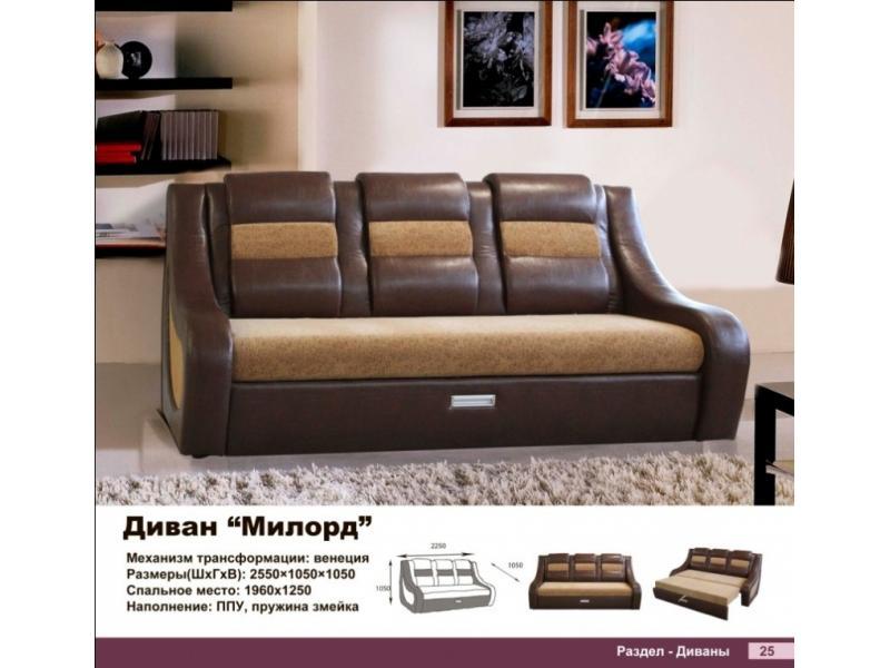 """Мебельная фабрика """"мебельный комфорт"""", г. брянск / диван пря."""
