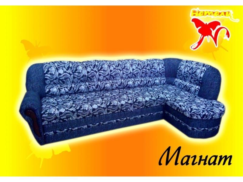 Синий диван Магнат 1