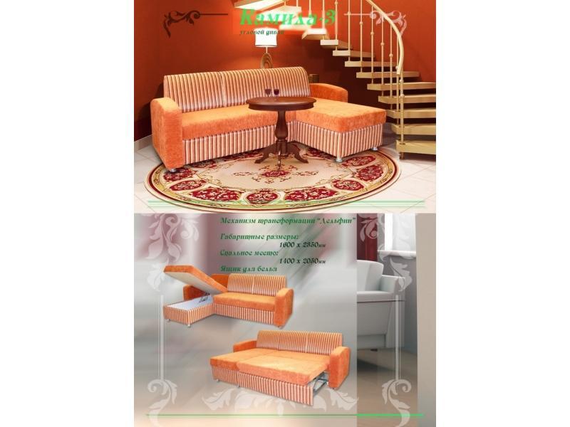 Угловой диван Камила-3