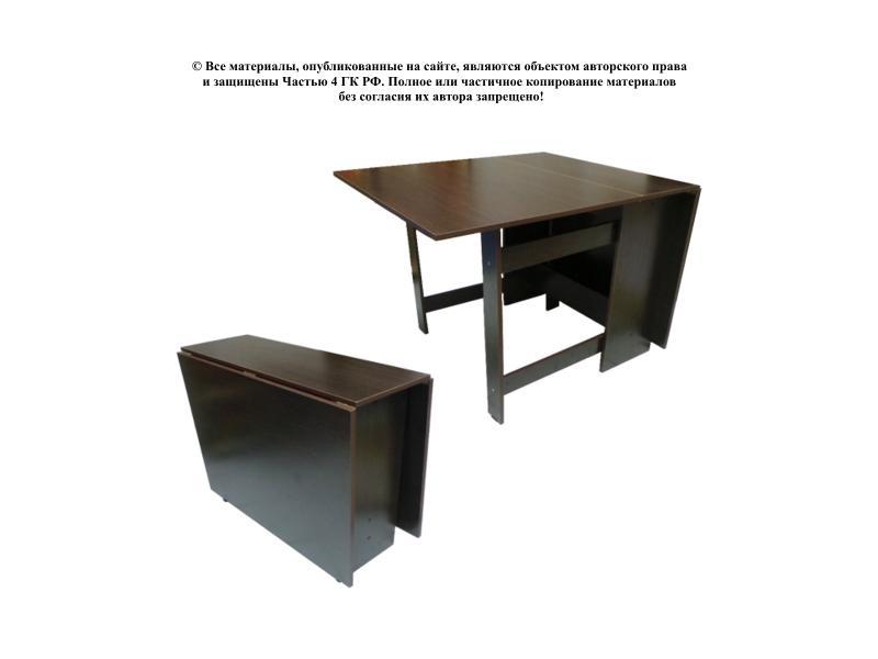 """Мебельная фабрика """"мебельный кот"""", г. казань / стол обеденны."""