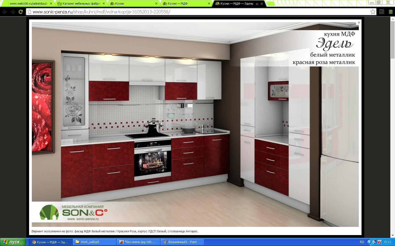 Кухонный гарнитур «Эдель»