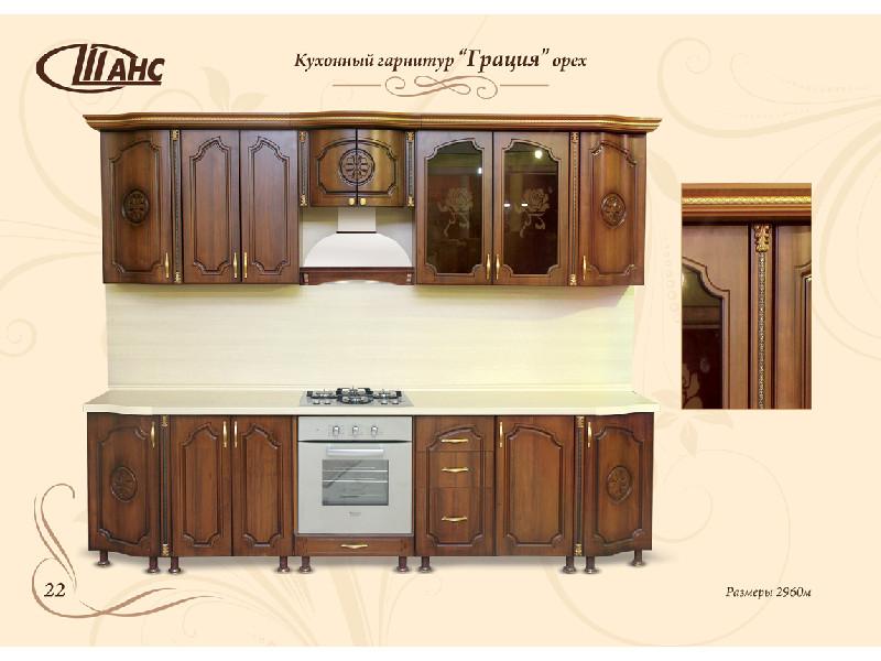 каталог фото всех кухонь в дагестане с ценами купить недорогой
