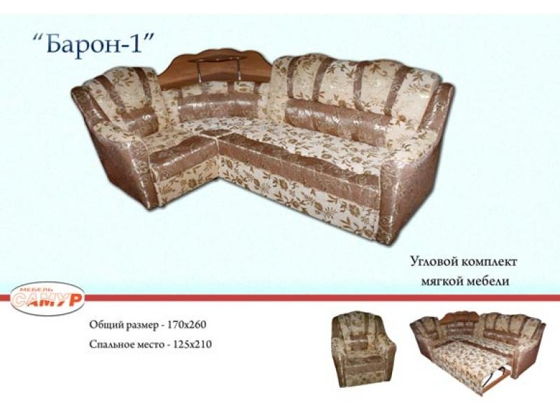 Угловой диван Барон 1