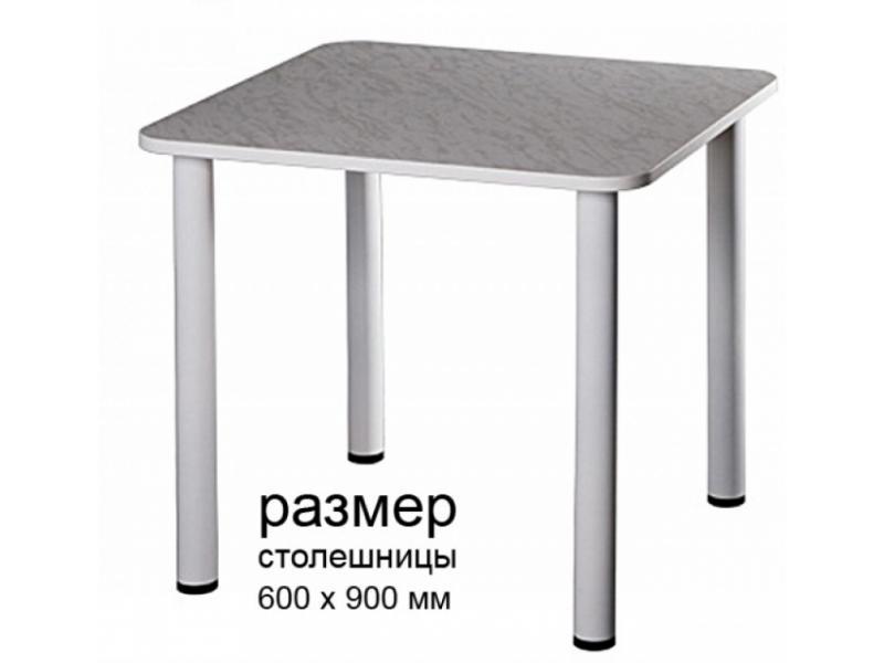 Стол обеденный квадратный стиль/сток-мо.
