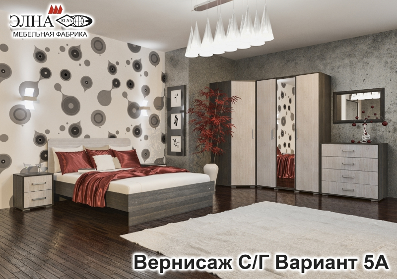 Спальня «Вернисаж» вар. 5А