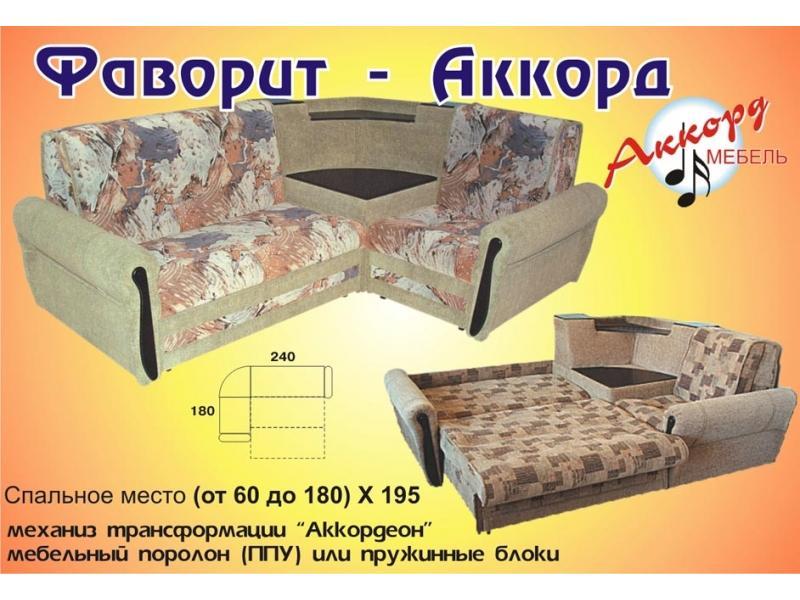 угловой диван Фаворит Аккорд