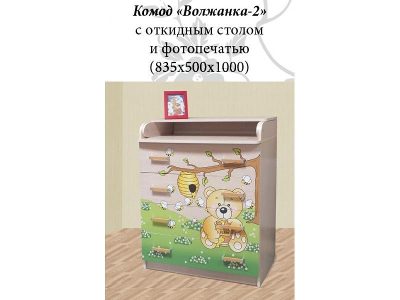 Комод Волжанка 2 с фотопечатью