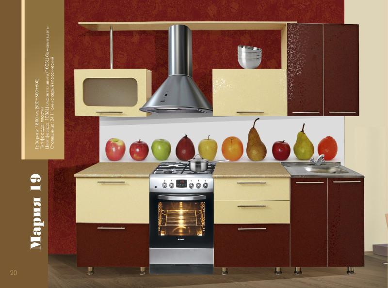 Кухонный гарнитур Мария 19