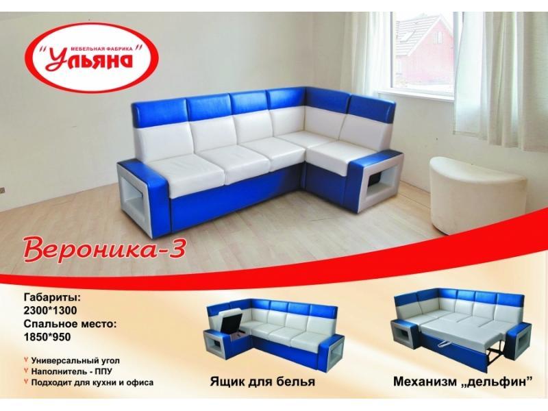 Кухонный уголок Вероника-3