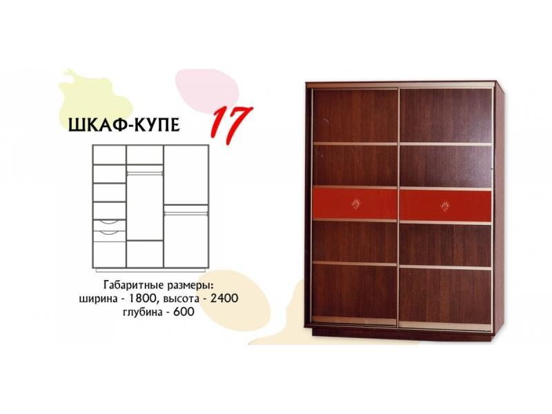 """Мебельная фабрика """"евростиль"""", г. ульяновск / шкаф-купе 17."""
