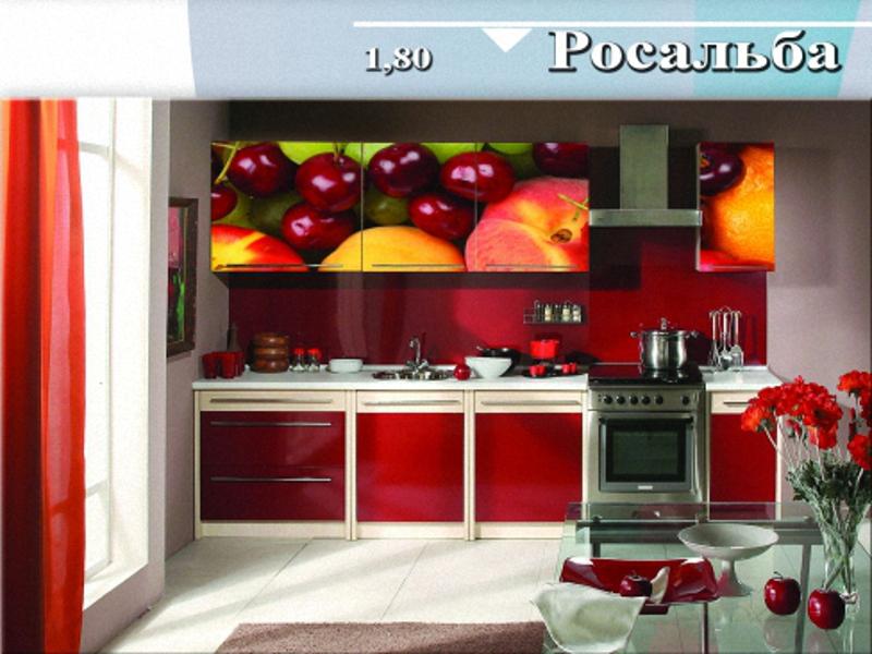 кухня прямая «Росальба»