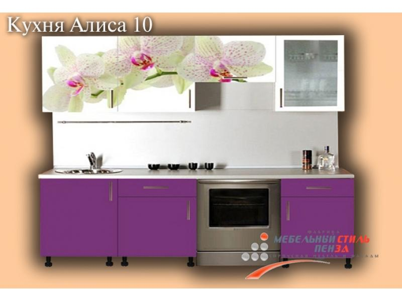 Кухонный гарнитур прямой Алиса10