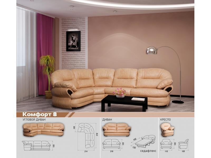 мебельная фабрика панда г уфа диван угловой комфорт 8 седафлекс