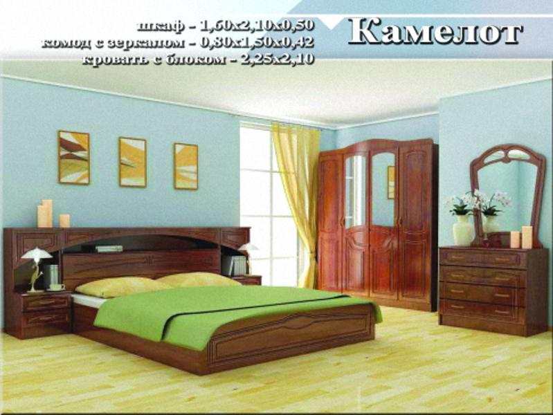 спальный гарнитур «Камелот»