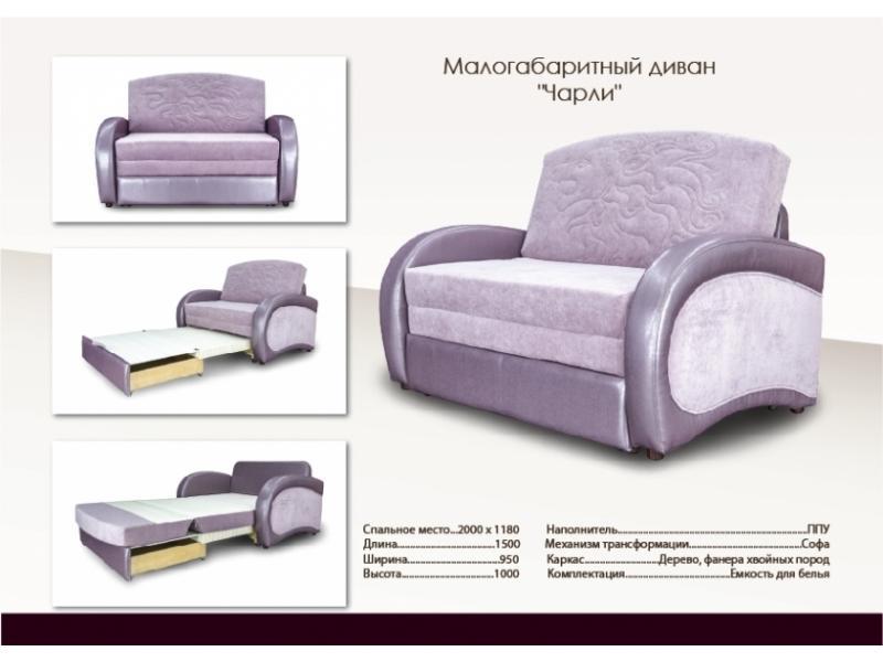 мебельная фабрика димир г владивосток малогабаритный