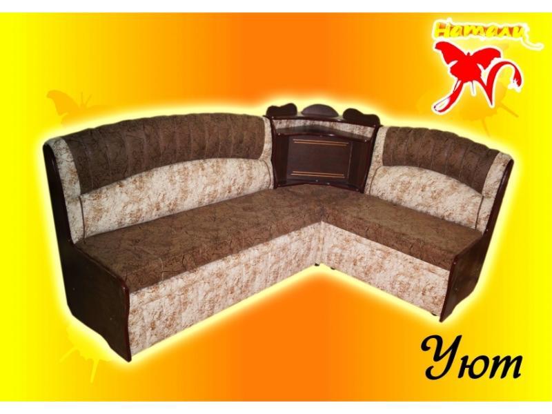 Угловой диван с баром Уют 1