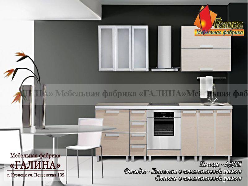Кухонный гарнитур 14
