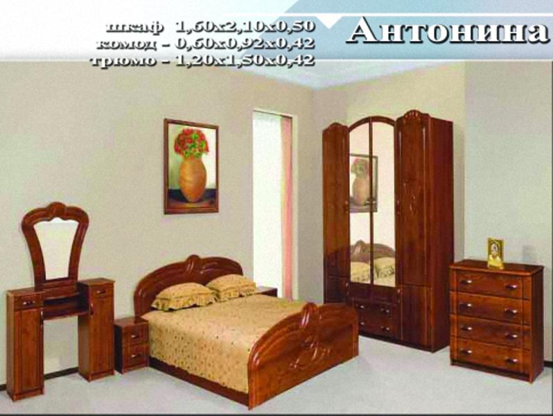 спальный гарнитур «Антонина»