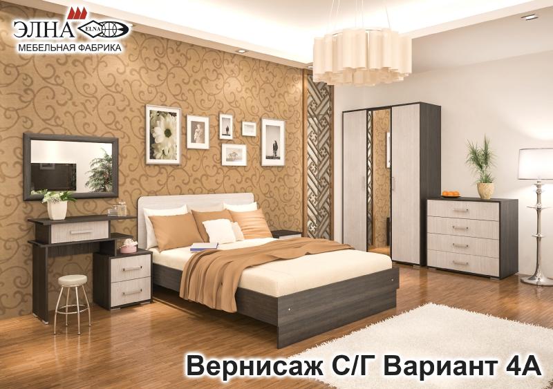 Спальня Вернисаж вариант 4А