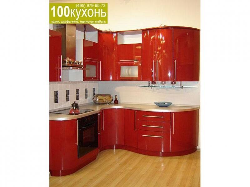 Кухня Сабрина