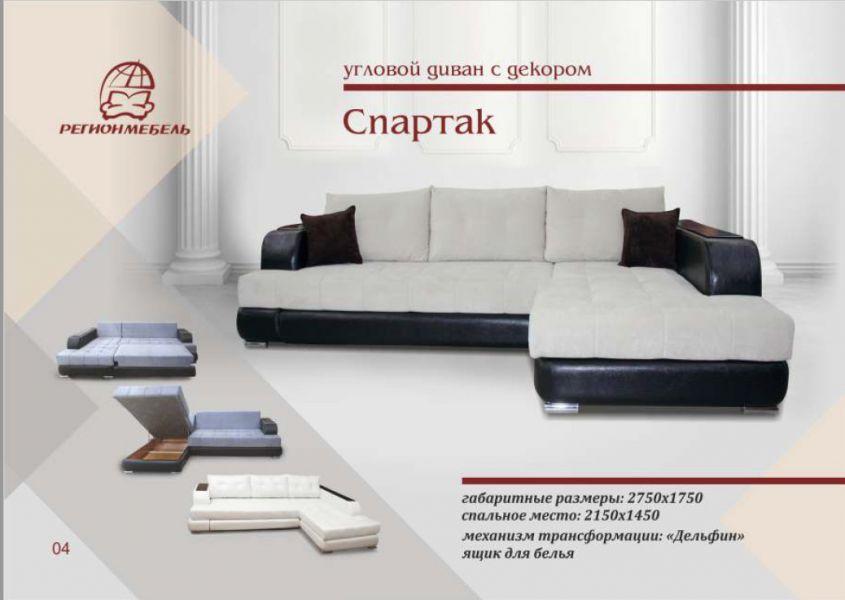 Диван угловой Спартак с декором