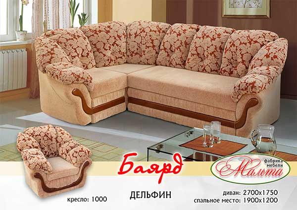 Угловой диван «Баярд»