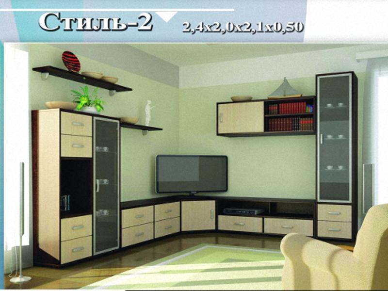 гостиная «Стиль-2»