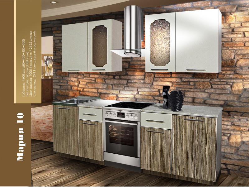 Кухонный гарнитур Мария 10