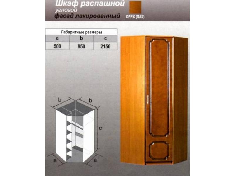 Шкаф угловой Лакированный