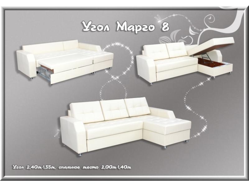 Угловой диван Марго 8