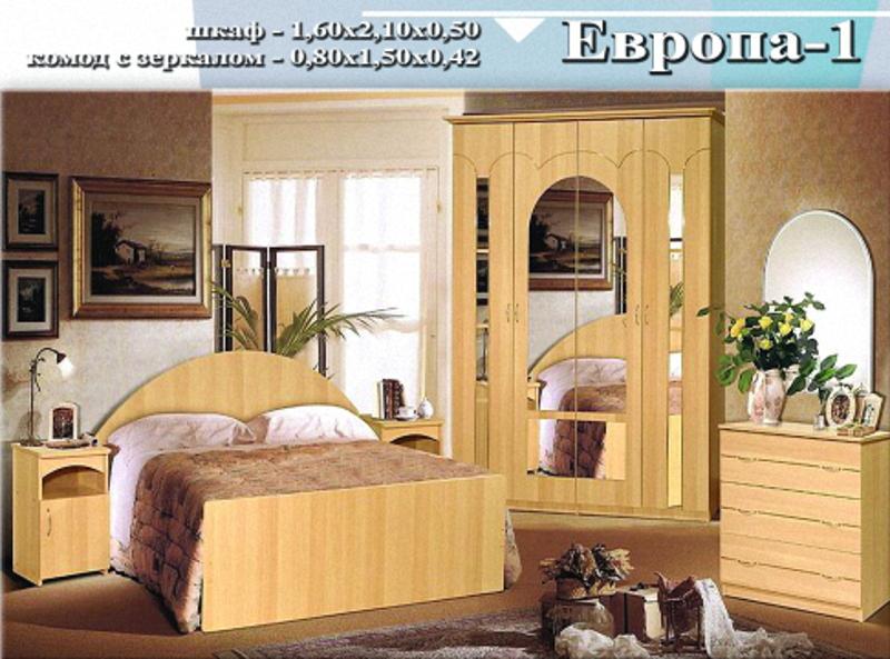 спальный гарнитур «Европа 1»