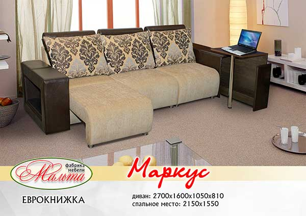 Угловой диван «Маркус»