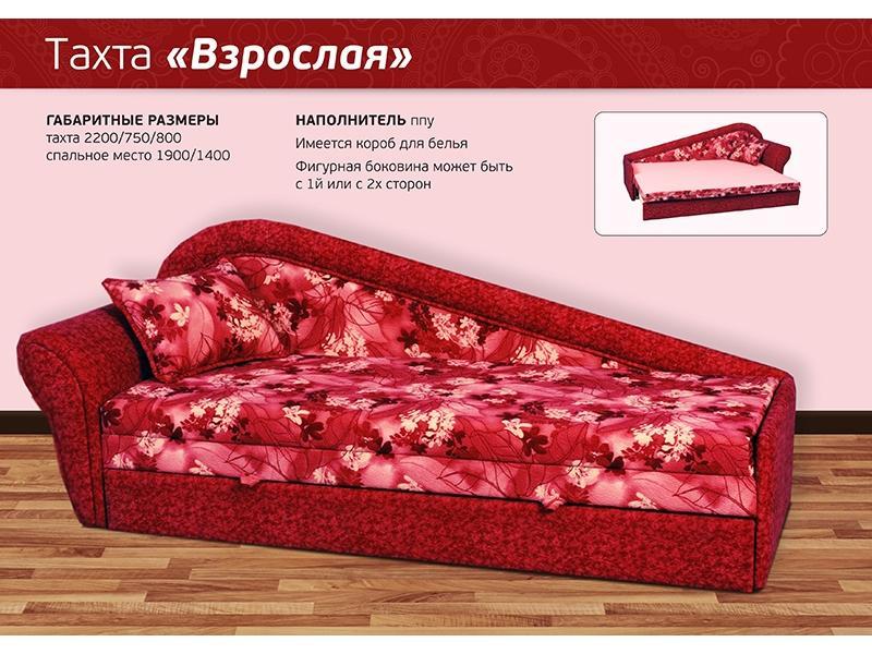 Где купить недорогой диван киров